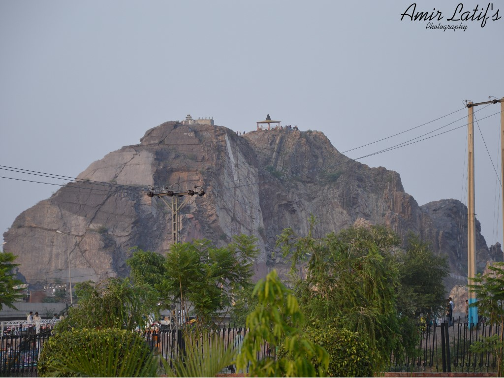 Chiniot Mountain