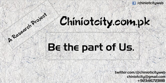 Be The Part of Us