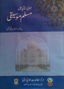 Jahangir (1)