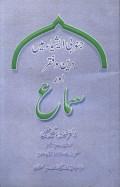 Jahangir  (120 x 187)
