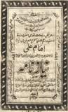 noor_book1