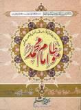 shamsudin_book3
