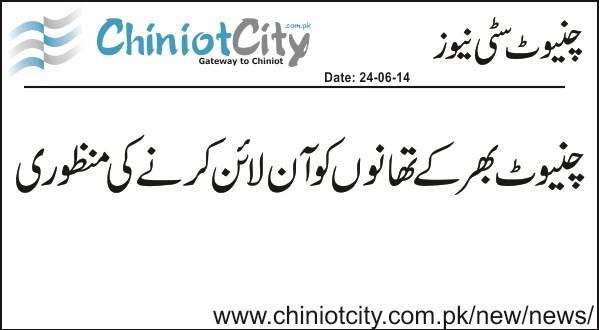 News 24-06-2014 (4)