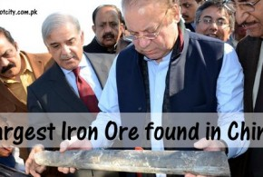 Largest Iron Ore found in Chiniot