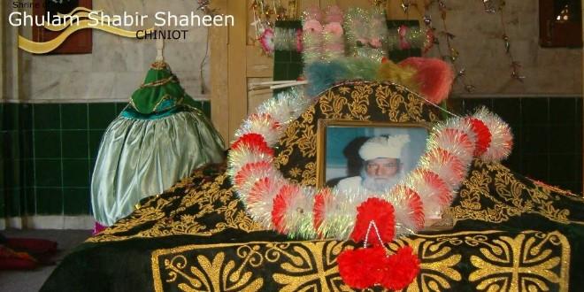 Ghulam Shabir Shaheen
