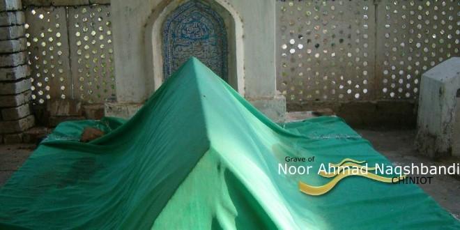 Molana Noor Ahmad Naqshbandi