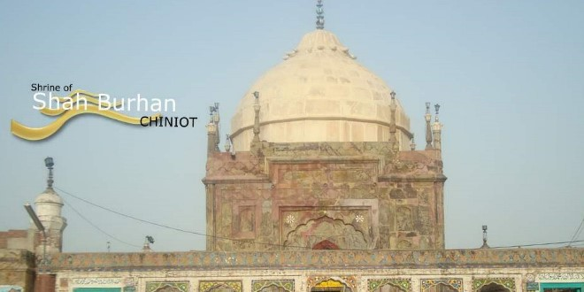 Tomb of Shah Burhan