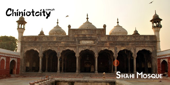 Shahi Mosque Chiniot