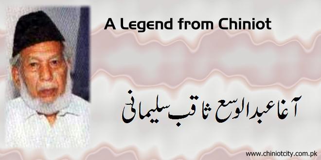 Biography of Saqib Sulaimani