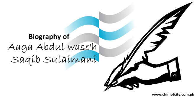 Biography of Aaga Abdul Wase'h