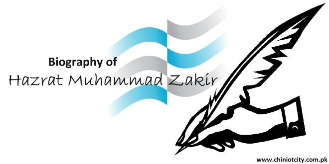 Biography of Hazrat Molana Muhammad Zakir