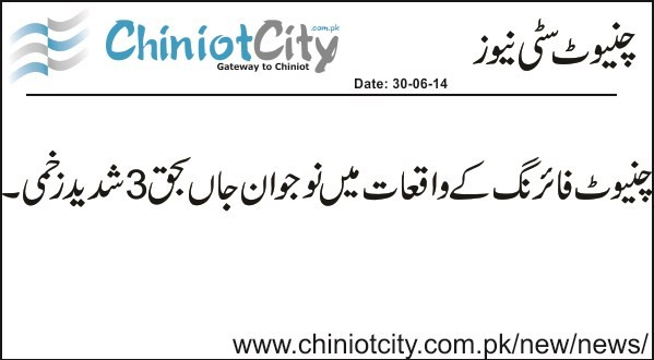 News:: Firing incidents claimed one young and three are severely injured