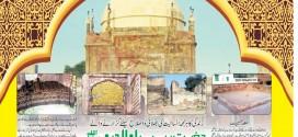 Hazrat Shah Burhan A.S